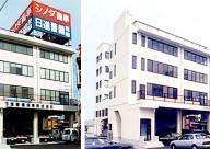 シノダ商事ビル